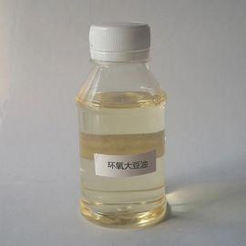 环氧大豆油 环氧增塑剂 二辛酯二丁酯替代品
