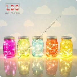 led太阳能梅森罐盖子灯串 深圳厂家定制