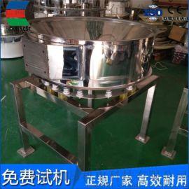 直排筛 振动筛 小型振动筛 厂家直销高效率超声波直排筛