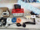 好用的LB-62系列綜合煙氣分析儀