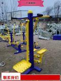 健身背部訓練器大廠家 室外健身器材特價
