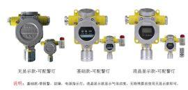 带消防认证一氧化碳泄露报警器 进口传感器