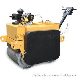 手扶式汽油振动压路机 手推单轮双轮震动柴油小碾子