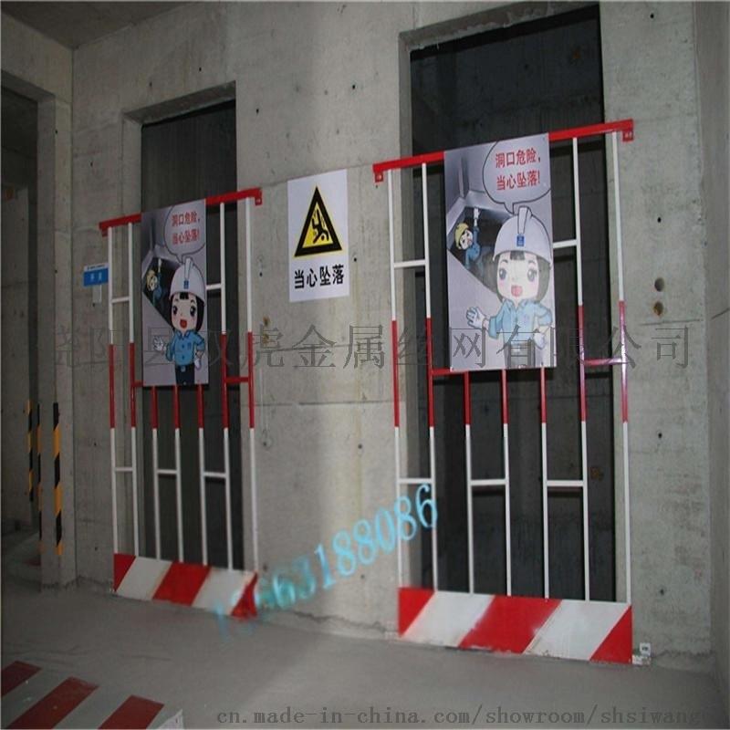 裝配式臨時護欄  現貨基坑護欄網  臨邊隔離欄