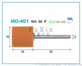 日本FSK(6mm)柄径磨头:MO-401