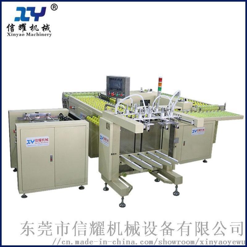 信耀自动PCB线路板铝基板磨边机回形磨边机刨边机