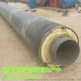 广元预制钢套钢保温管,地埋蒸汽保温管道