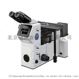 奥林巴斯倒置金相显微镜GX71