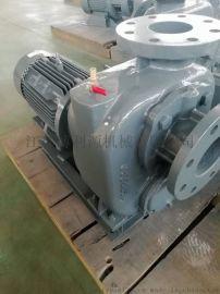 博利源自吸式离心泵PMP80-5.5-2P