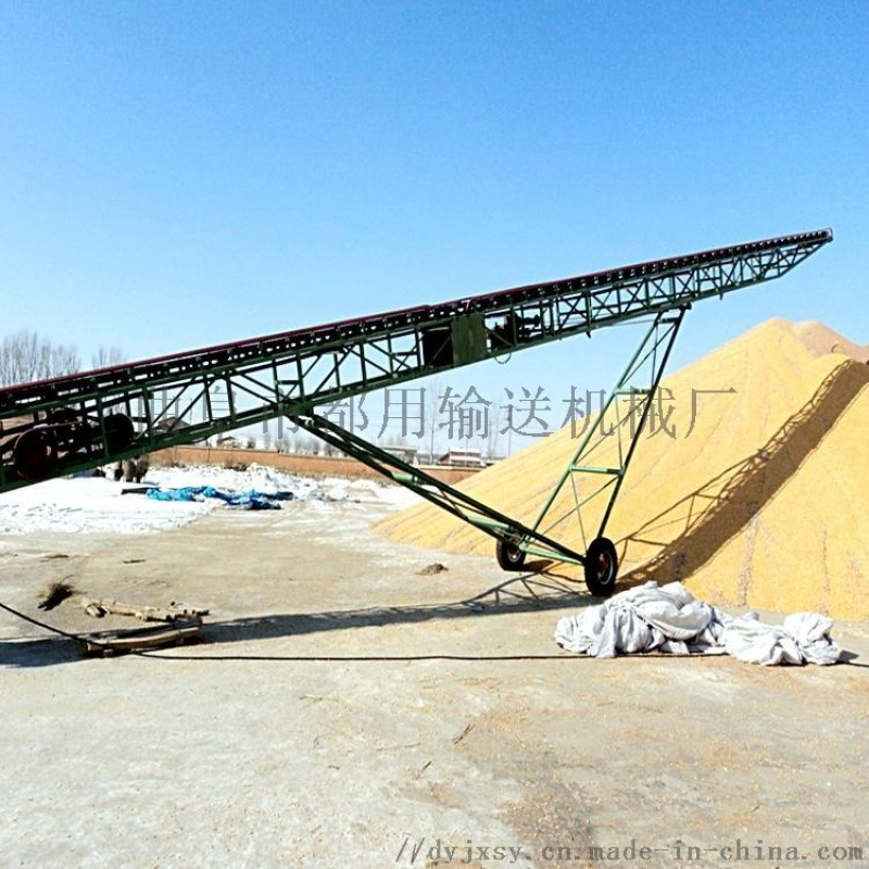 水泥包爬坡输送机 土方沙子皮带机价格78