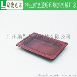 食品包装易撕膜生鲜肉类保鲜膜透明空白pp热封膜