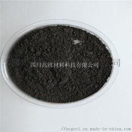 廠家供應高純5N 99.999%硒化鍺 GeSe