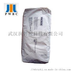 瓦克316N,可再分散性乳胶粉,常用砂浆乳胶粉