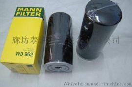 螺杆油滤芯LB719/962/11102油气分离器