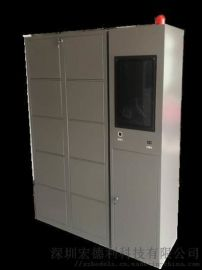 RFID智能档案柜