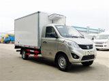 福田奥铃冷藏车2.8米