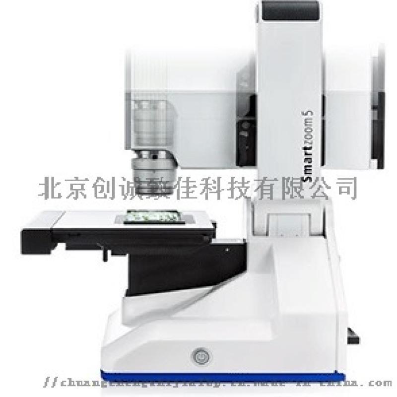 Smartzoom 5自动化数码显微镜