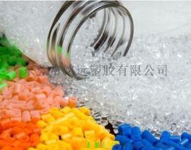 磨粉加工 高温塑料PET 厂家磨粉