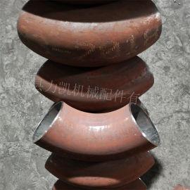 90度焊接弯头生产厂家