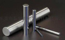 供应1J54高磁导率铁镍合金板材圆棒