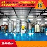 晋中洗洁精设备生产厂家,全年保修
