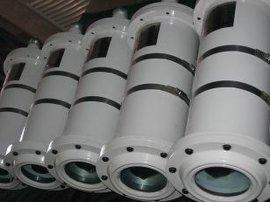 防爆摄像仪(KBA105)