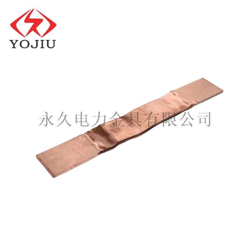 铜母排TMY全铜 T2 T3温州铜母线