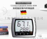 德图608可挂墙面数显高精度露点仪酒窖大棚温湿度表