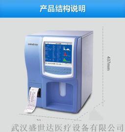 武汉迈瑞三分类血球BC-2600血细胞分析仪
