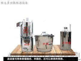 小型酿酒设备多少钱 酿酒设备报价