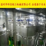 Kx500型酵素飲料加工設備 成套酵素酒生產線廠家