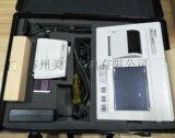 日本三丰微测量表面粗糙度仪SJ-410