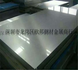 HC340LA汽车钢板 HC340LA冷轧板