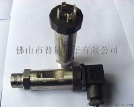 低功率型RS485数字压力变送器