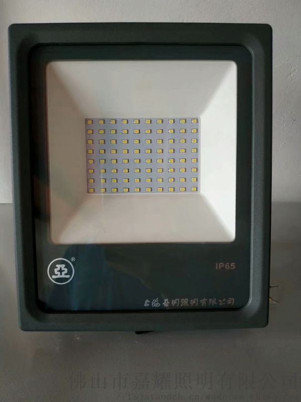上海亚明ZY904 200W景观LED投光泛光灯