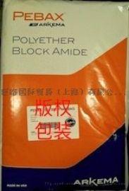 MV2080-阿科玛  性抗静电母粒