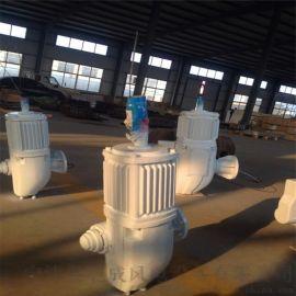 厂家直销鱼民用小型风力发电机按客户要求个性化定制