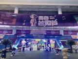 湖南电视台芒果仔雕塑 IP玻璃钢雕塑 上海厂