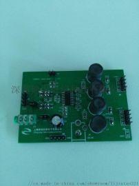 CS8673E立体声80W单声道D类功放IC