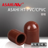 旭有ASAHI 管帽封头HT-PVC工业管件
