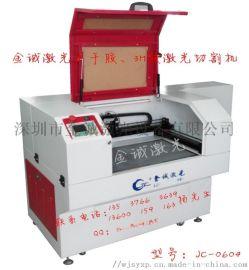 双面胶激光切割机非金属激光切割雕刻机