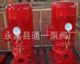 通一XBD型立式多级消防泵