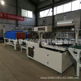 铝型材覆膜机 边封对折膜热收缩包装机  河北华创厂家