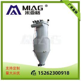 全自动真空塑料上料机 吸料机真空加料机 米亚格机械