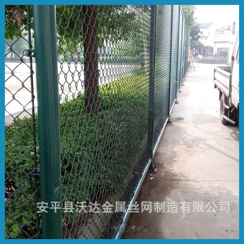 球场围网足球场围栏 篮球场勾花护栏体育运动球场围网支持定做