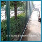 球場圍網足球場圍欄 籃球場勾花護欄體育運動球場圍網支持定做