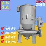 塑料混和搅拌机  轴承免维护立式搅拌机