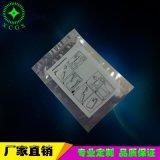 苏州工厂直销防静电袋电子元气件包装袋,集成电路袋