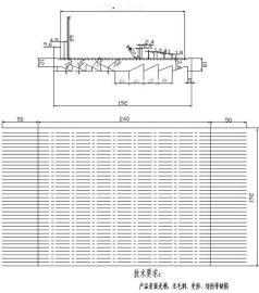 LED电子散热器