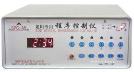 自动打铃器(SPC-A5)